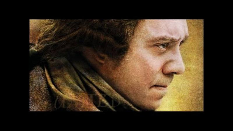 Джон Адамс - Русский трейлер