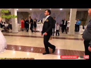 Лезгинка.Лезгинка девушка класно танцует с невестой (2014/HD)