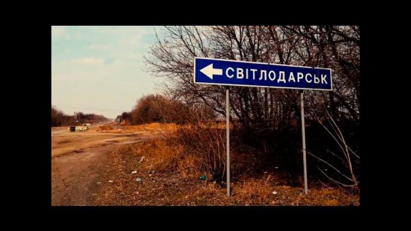 Басурин: ВСУ эвакуируют население у Дебальцево перед наступлением