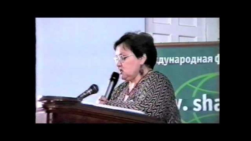 Жарникова Светлана Васильевна Доклад на конференции по Гиперборее РГО 2004 г