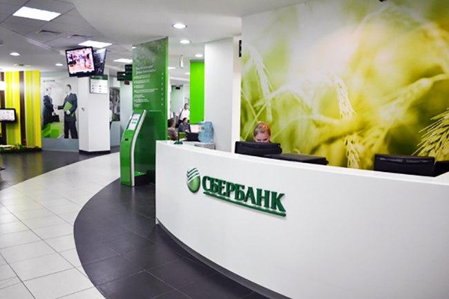 Сбербанк признан самым клиентоориентированным банком в России