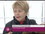 Информационный сюжет канала ТНТ-Волгодонск,о подведении итогов социальной акции.