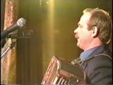 Егошин Владимир Частушки в Академгородке апрель '99