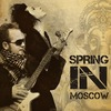 Lora & Cheshire, spring in Moscow 2