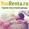 YouRenta.Ru - Квартиры посуточно