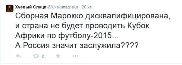 ОБСЕ просит поддерживать ее усилия по урегулированию ситуации на Донбассе - Цензор.НЕТ 4578