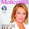 Риммарита – Центр Эстетики и Здоровья