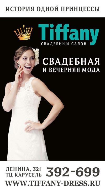 2382cb3b33b Свадебные и вечерние платья Южно-Сахалинск