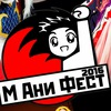 M.Ani.Fest - Cosplay Festival
