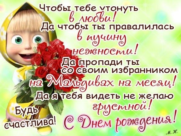Людмила Яроменко | ВКонтакте
