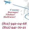 Carte service - Авиа и железнодорожные билеты