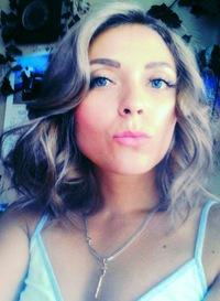 Натали Чернявская