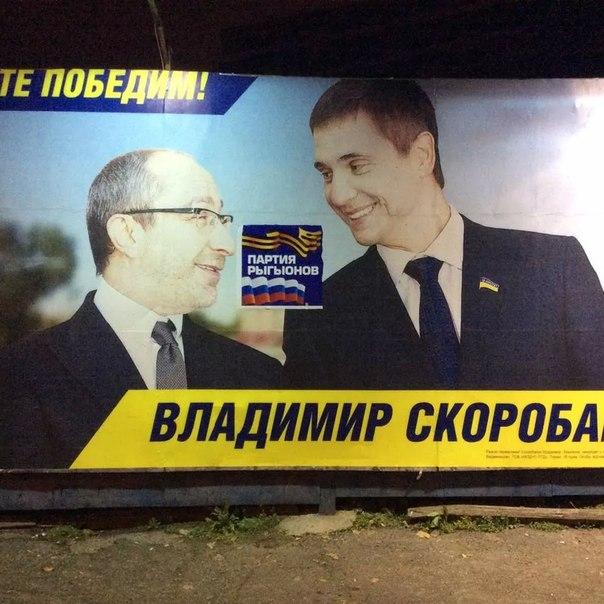 8% украинцев готовы продать свой голос на досрочных выборах, - опрос - Цензор.НЕТ 6543