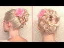 Праздничная/вечерняя/свадебная причёска на длинные волосы, своими руками, быстрая и легкая