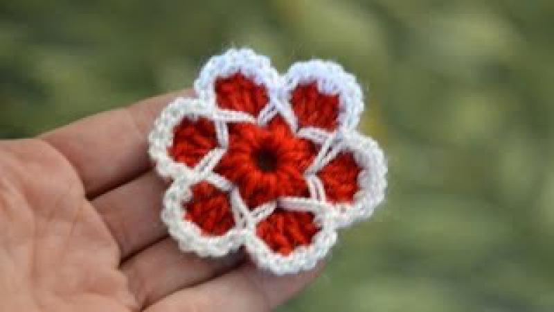 Красивый цветок крючком. Цветочек со звездой. Cute Crochet Flower.