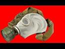 Противогаз ГП-5 подробный обзор гражданского противогаза и сумки к нему.