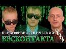 ВидеоОбзор - Вадим Старов