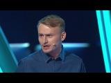 Comedy Баттл. Последний сезон - Женя Синяков (2 тур) 30.10.2015