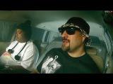 Bizarre (D12) - The Smokebox #highway420