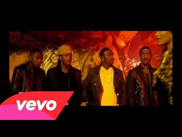 P Square Chop My Money Remix ft Akon May D