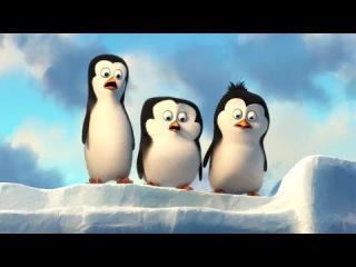 Пингвины Мадагаскара (2014) - Первые минуты фильма (английский язык)