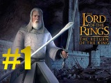 The Lord of the Rings: The Return of the King #1 - Хельмова Падь