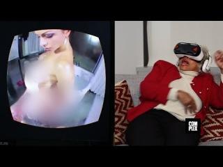 Реакция людей смотрящих порно