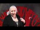 TEDxVorobyovy Gory Tatiana Chernigovskaya The Whole Universe In Human Brain