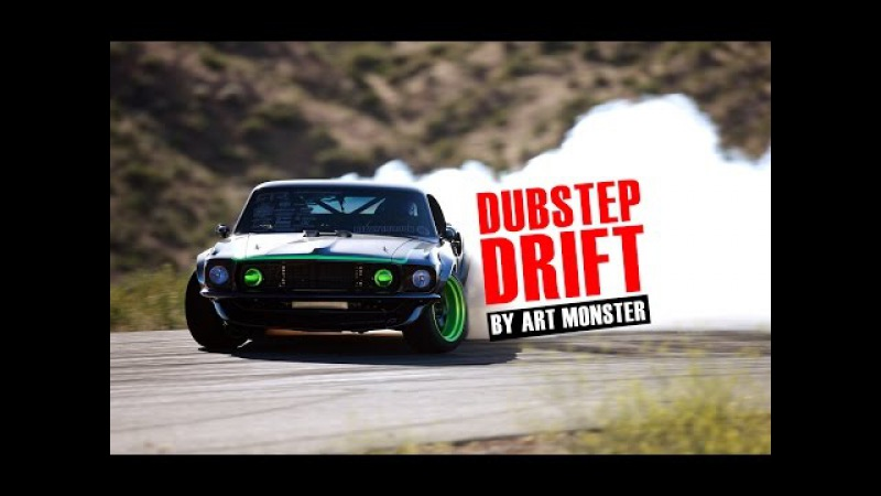 DUBSTEP DRIFT