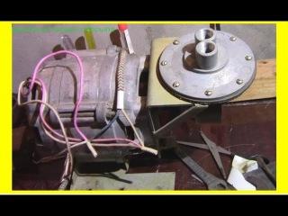 Мембранный компрессор  с двигателем  от стиральной машины.