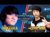 BlizzCon Grand Final 2015. Hydra vs Dream (Pomi)