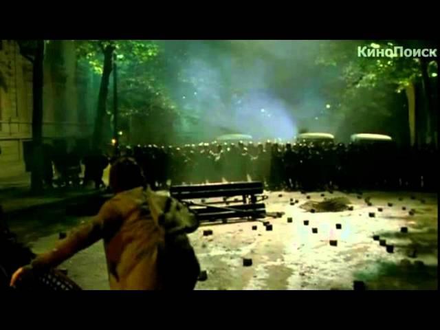 Мечтатели / The Dreamers (2003) - Русский трейлер
