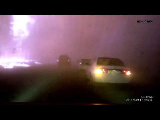 Пожар 13 04 2015 в п Забайкалец Чита Забайкальский край Теперь я знаю как выглядит АД