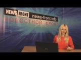 Новороссия. Сводка новостей Новороссии (События Ньюс Фронт) 28 февраля 2015 /Roundup NewsFront 28.02