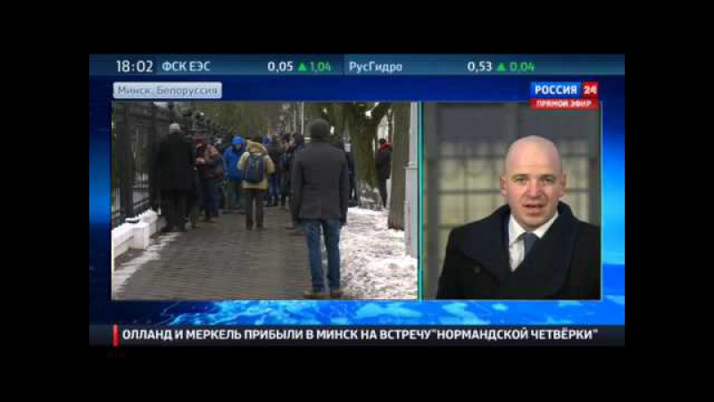 Олланд, Меркель и Порошенко прибыли в Минск