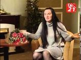 Елена Ваенга. Интервью. Всегда хочется домой (17.01.2013)
