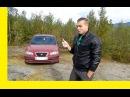 Знакомство с Hyundai Elantra XD (J3) 1.6 (105л.с) Миша Яковлев Кировск