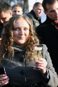 Екатерина Врищ