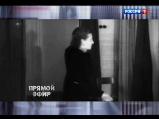 Прямой эфир - Инна Макарова. Избранница гениев