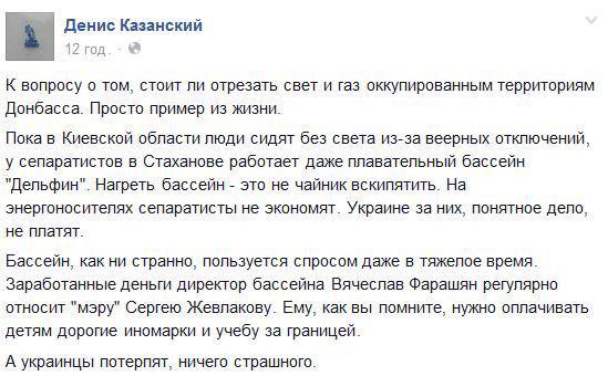Террористы готовы обменять 150 украинских пленных, - СБУ - Цензор.НЕТ 7279