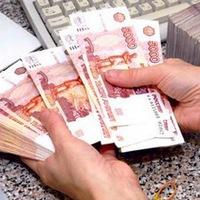 Деньги долг саратов покупка бу авто в кредит украина харьков