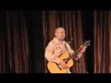 Лященко Андрей (Санкт-Петербург) - Привет, бача! (А. Лященко)