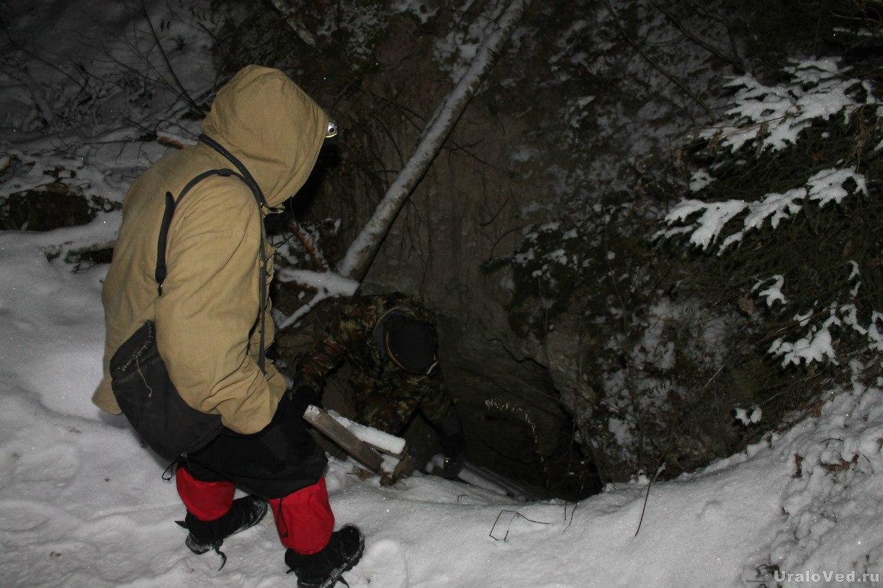 Вход в Бабиногорскую пещеру