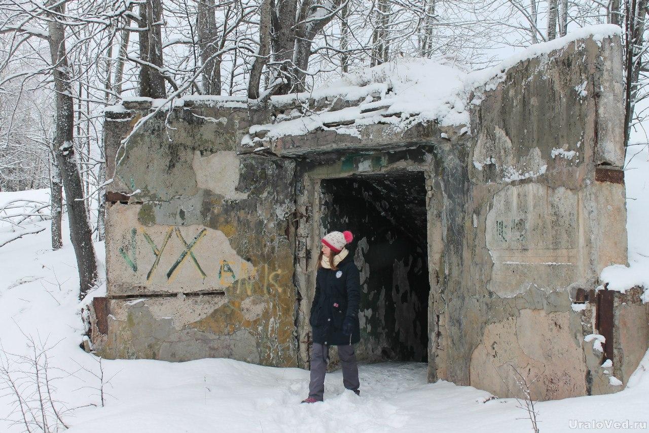 Вход в главный бункер