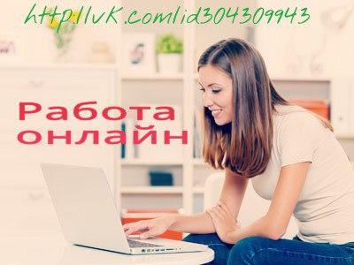 Uslugi-Rabota Ru: Главная страница - Вакансии, работа