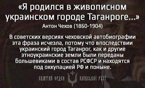 Путинские марионетки в Крыму имитируют празднование Хыдырлеза, - Чубаров - Цензор.НЕТ 1716