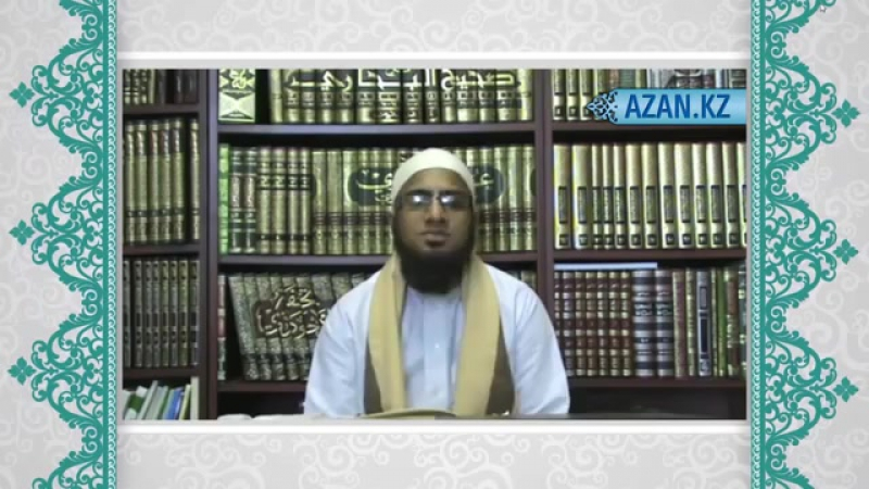 Толкование 40 хадисов о Рамадане. Хадис 32 - МУХАММАД Ибн АДАМ аль-Каусари