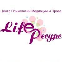 Логотип Центр Психологии Медиации и Права