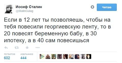 К годовщине похищения Сенцова российскими оккупантами в Киеве покажут фильм о режиссере - Цензор.НЕТ 3905