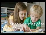 Как приучить детей к чтению.